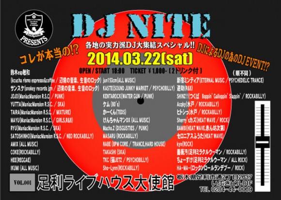 DJ NITE Vol.1