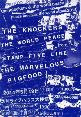PEACE KNOCKIN'THE WORLD ATTACK 2014