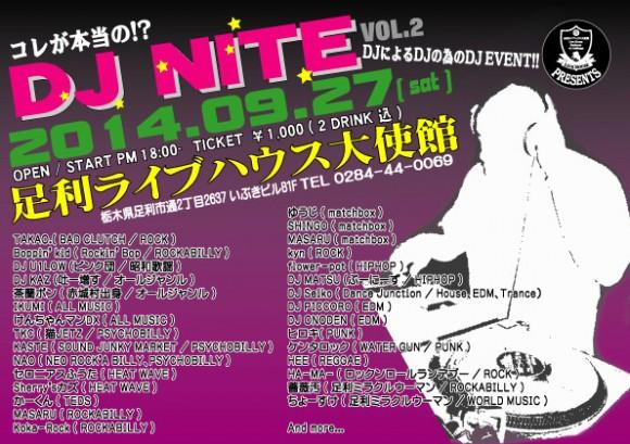 DJ NITE Vol.2