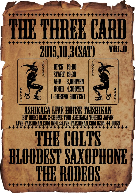 151003_THE THREE CARD~VOL.0