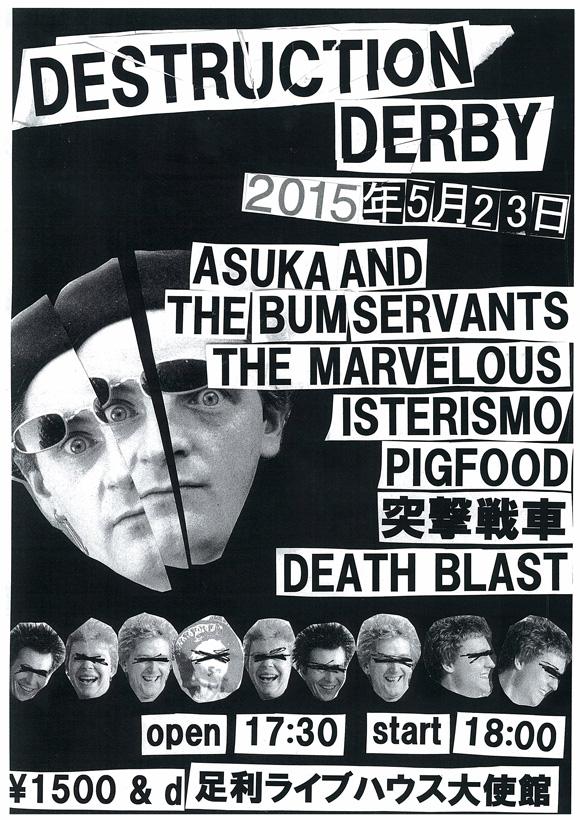 150523_DESTRUCTION-DERBY-vol.01