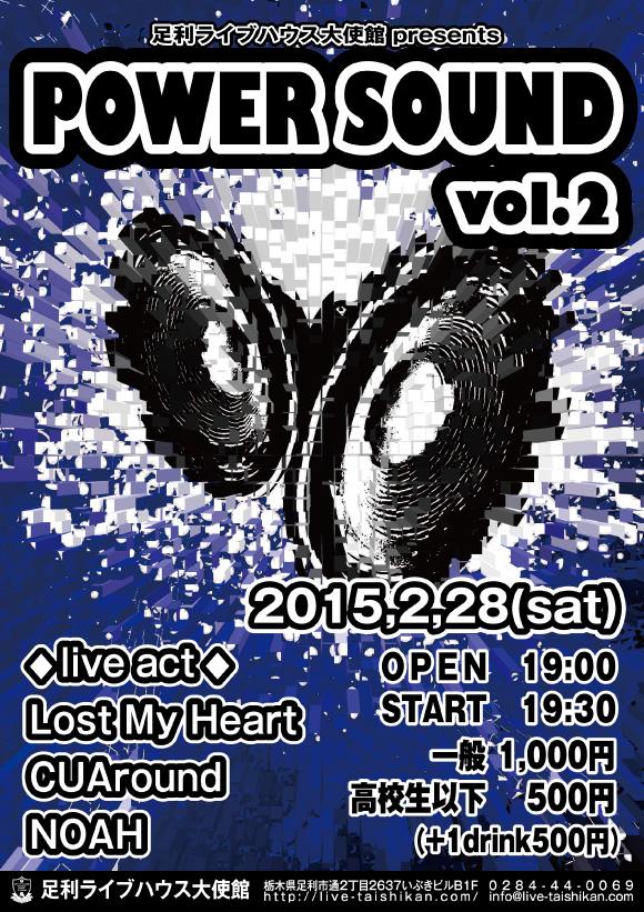 POWER SOUND Vol.2