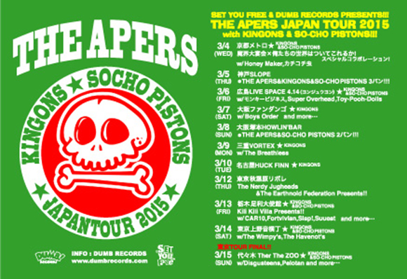 THE-APERS-JAPAN-TOUR-2015