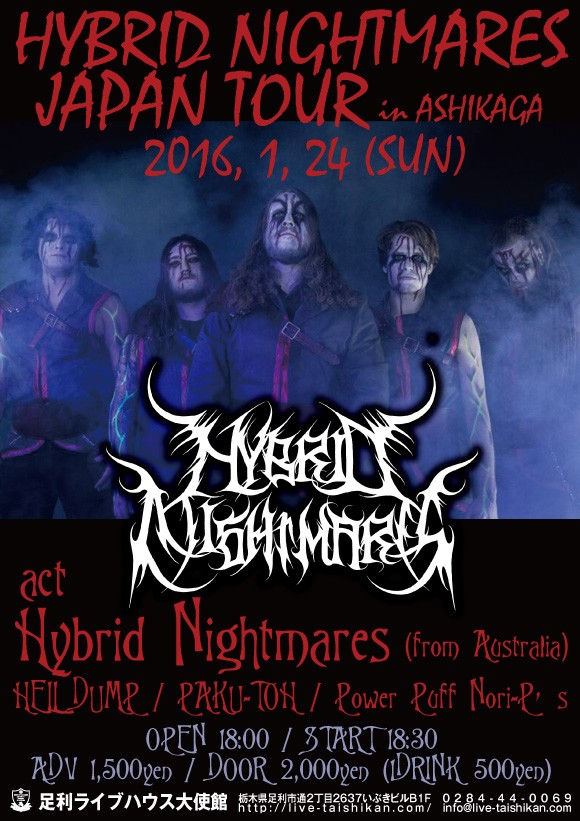 160124_hybridnightmares
