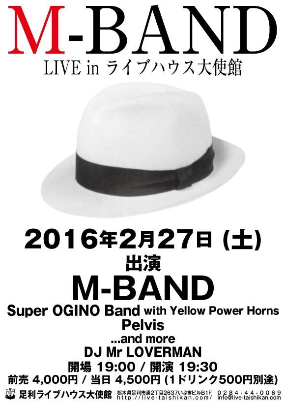 160227_M-BAND